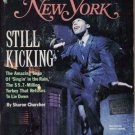 New York Magazine 10/14/85 Singin' in the Rain, Christo