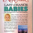 New York Magazine 8/12/1985 In Vitro Fertilization, Cecile Licad, Gary Thorne