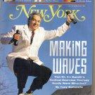 Dr. Irv Dardik New York Magazin 3/18/1991 Don King Malik Sealy Mark Jacobson