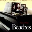 Beaches - Original Soundtrack (Cassette 1988)