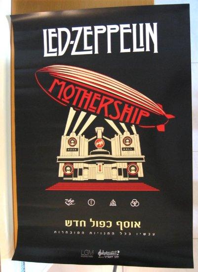 LED ZEPPELIN RARE ISRAELI ISRAEL Hebrew PROMO POSTER