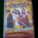 Alibaba and the Forty Thieves YAMIT SOL ISRAELI hebew CAST