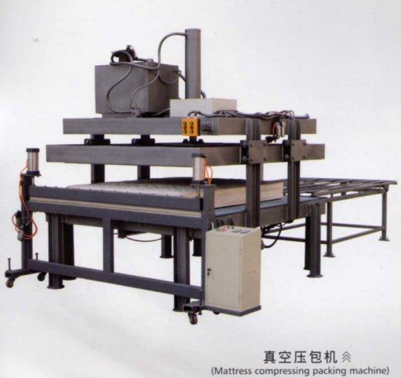 mattress compressing packing machine