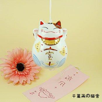 A0017 - Japanese Campanula ornaments birthday gift