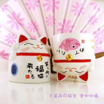 A0038 - Lok Fu cat comes in quick succession in mid-surplus + Ceramic Cup