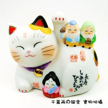 A0095-Japan's Genuine kiln Lucky Cat Extreme Pharmacist