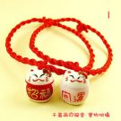 A0143 - Japanese Lucky Cat  Bracelet
