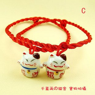 A0145-Japanese Lucky Cat  Bracelet