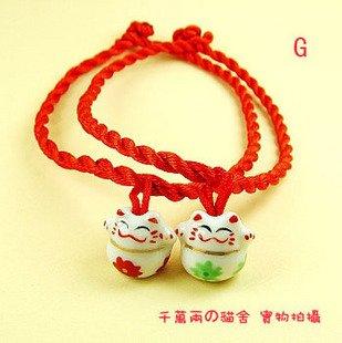 A0146-Japanese Lucky Cat  Bracelet