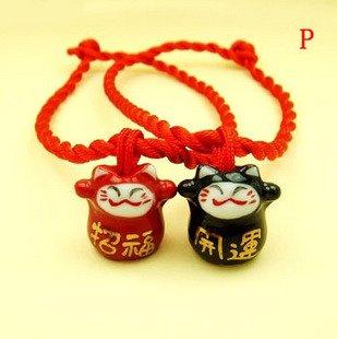 A0156-Japanese Lucky Cat  Bracelet