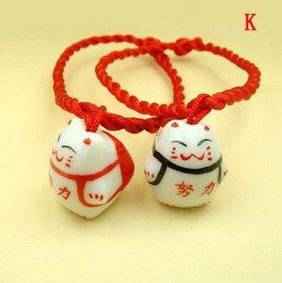 A0158-Japanese Lucky Cat  Bracelet