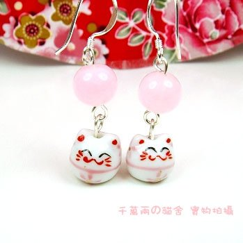 A0169- 100% Good Quality Lucky Cat Earrings (Light Pink)