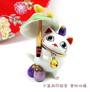 A0188- Japan Genuine Birthday Month of Jan