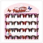 20100 Iridescent Butterfly Pins