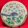 Antique Majolica Fan & Flowers Plate c.1800-1880, gm428