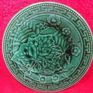 Antique French Majolica Plate by Clairefontaine c.1860-1880, fm974