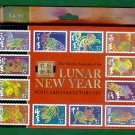 USPS Lunar New Year Postcard Collectors Set 2005