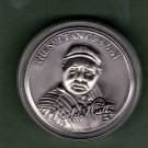 Babe Ruth Coin - Memory Lane - 2006