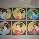 Japanese Geisha Shikishi Paperboard Coasters Set of 6 Vintage Collectible Asian Kimono Navy Burgundy