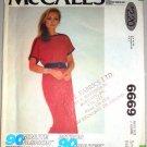 70s Bateau Neckline Knit Dress Size S Uncut McCall's Pattern 6669 Women's Boat Neck T-shirt Dress