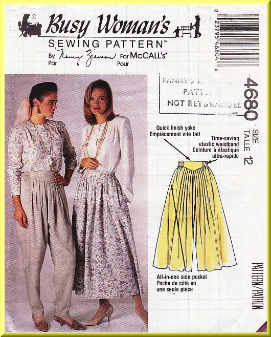 McCall's Sewing Pattern 4680 Size 12 Misses' Retro Tapered Pleated Pants Culottes Skirt Yoke Elastic