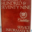 Cadillac Service Information 1979