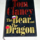 The Bear and The Dragon by Tom Clancy (E1)