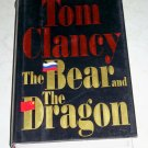 The Bear and The Dragon by Tom Clancy (E2)