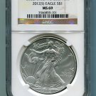 2012(S) American Silver Eagle NGC MS69 San Francisco Mint Label Brown/Gold Label Wholesale