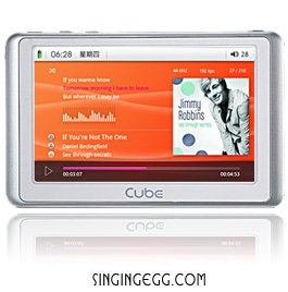 """4.3"""" MP3 MP4 MP5 video Player Cube H700 AV Out 8GB"""