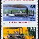 Scott #3095a River Boats strip of 5 x 32¢
