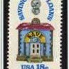 Scott #1911 Savings and Loans single stamp 18¢