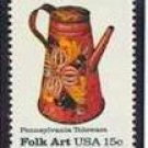 Scott #1775 Pennsylvania Toleware – Coffee Pot single stamp 15¢