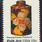 Scott #1776 Pennsylvania Toleware – Tea Caddy single stamp 15¢