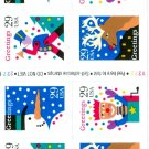 Scott #2798a CHRISTMAS 1994 4 different stamps - Self-adhesive Booklet stamp sheet 18 x 29¢