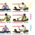 Scott #1720a, Scott #1716-1720 Skilled Hands for Independence July 1977 stamp plate block 6 x13¢