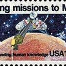 Scott #1759 VIKING MISSION TO MARS – 1978 – single stamp denomination 15¢