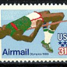 Scott #C-97 Summer Olympics, Moscow, High Jump – 1979 single AIR MAIL stamp denomination 31¢