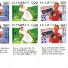 Scott #2500a OLYMPIANS – Summer Olympics 1990 block of 10 stamps denominations: 25¢
