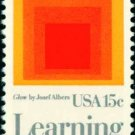 "Scott #1833 AMERICAN EDUCATION - ""Homage to the Square: Glow"" 1980 single stamp denomination: 15¢"