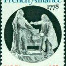 Scott #1753 FRENCH ALLIANCE - American Bicentennial 1978 single stamp denomination: 15¢