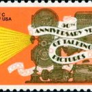 Scott #1727 TALKING PICTURES, 50th ANNIVERSARY 1978 single stamp denomination: 13¢