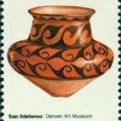 Scott #1707 AMERICAN FOLK ART - San Ildefonso pot 1977 single stamp denomination: 13¢