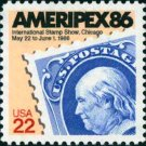 Scott $2145 AMERIPEX'86 1985 single stamp denomination: 22¢