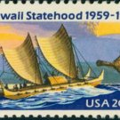 Scott #2080 HAWAII STATEHOOD, 25th ANNIVERSARY 1984 single stamp denomination: 20¢