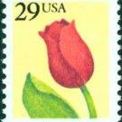 Scott #2524 FLOWER  1991