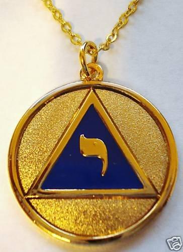 YOD Scottish Rite 14th Degree Masonic Pendant Necklace
