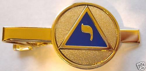 YOD Scottish Rite 14th Degree Masonic Tie Bar Clip