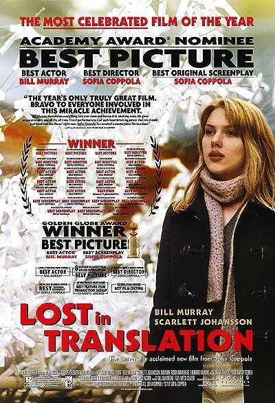 Lost In Translation (S. Johansson) Academy Award Double Sided Original Movie Poster 27x40