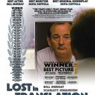 Lost In Translation Academy Award (Bill Murray) Double Sided Original Movie Poster 27x40